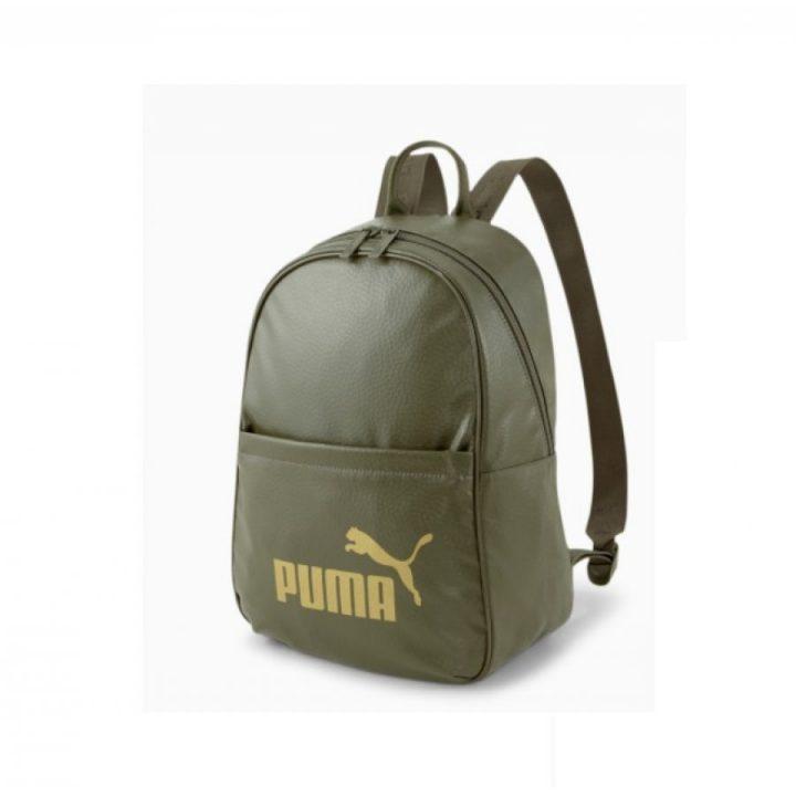 Puma zöld hátitáska