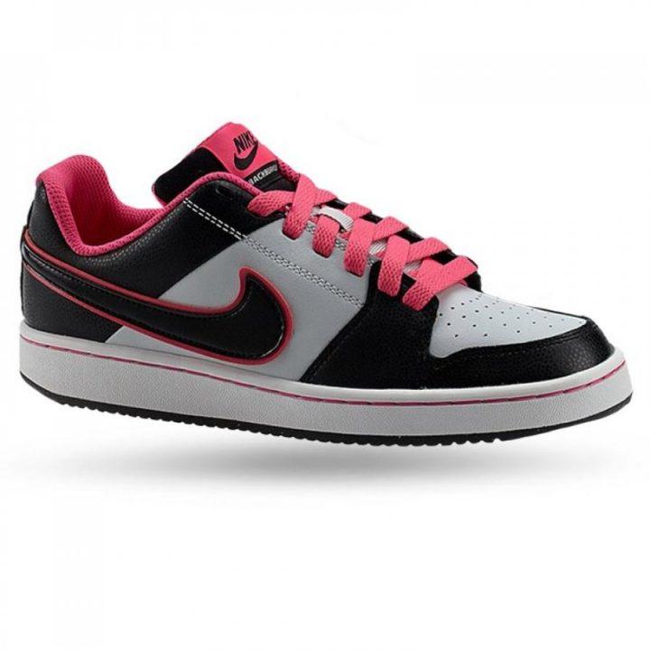 Nike Backboard 2 több színű lány utcai cipő