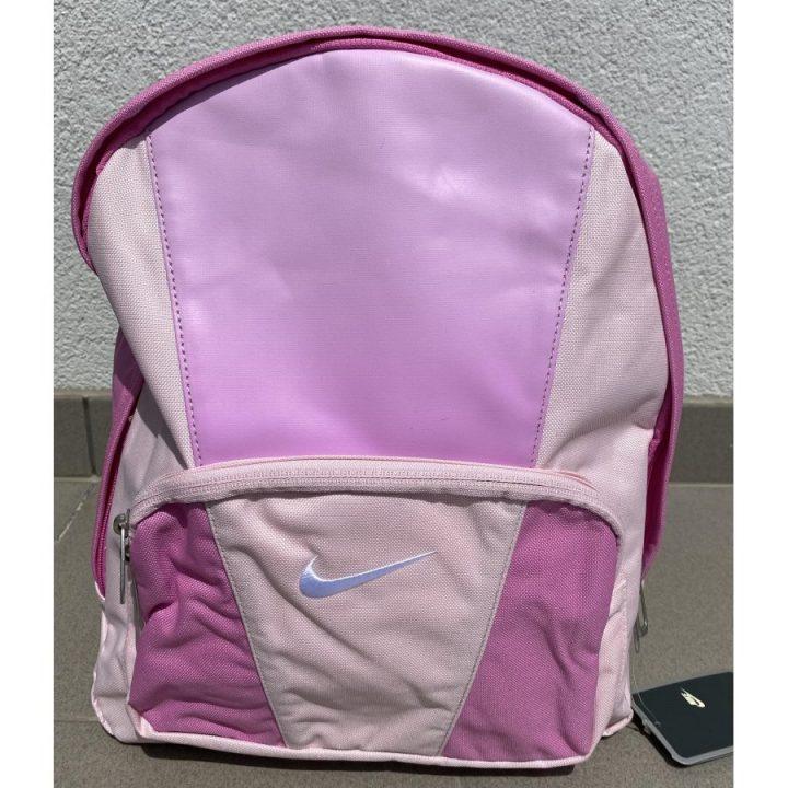Nike rózsaszín hátitáska