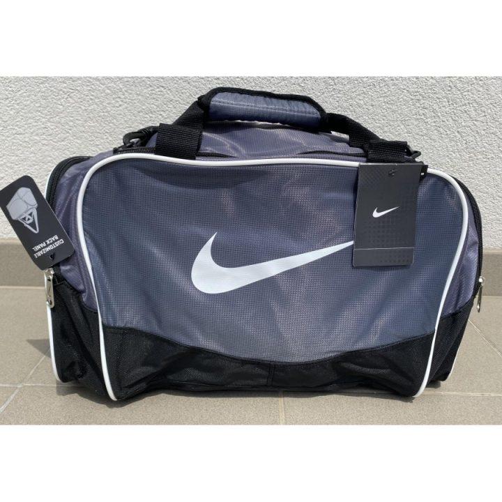 Nike szürke sporttáska