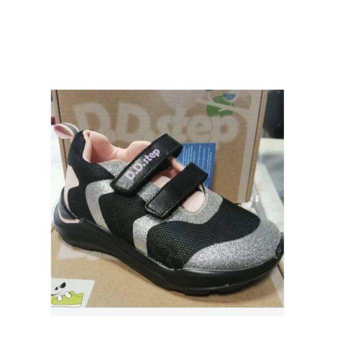 D.D Step fekete lány utcai cipő