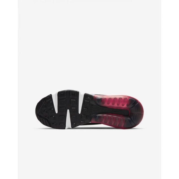 Nike Air Max 2090 fekete utcai cipő