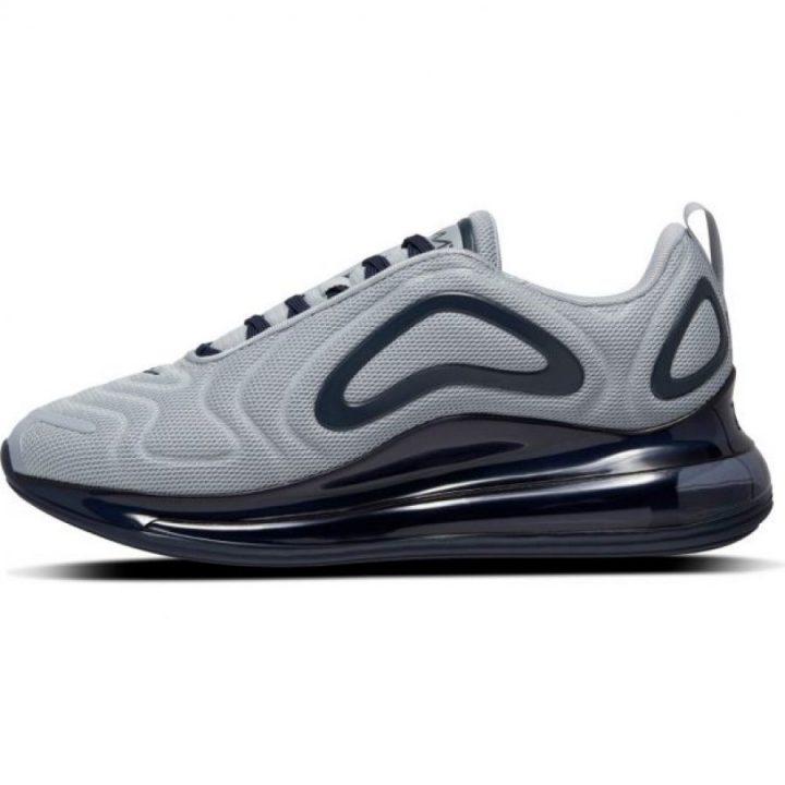 Nike Air Max 720 szürke férfi utcai cipő