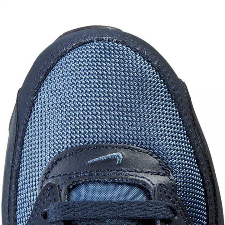 Nike Air Max Command kék férfi utcai cipő