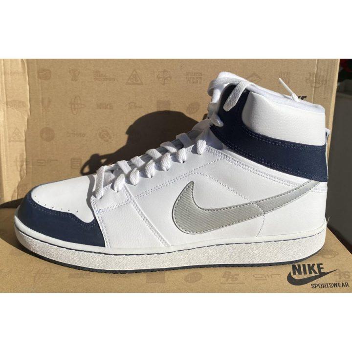 Nike Backboard High fehér férfi utcai cipő