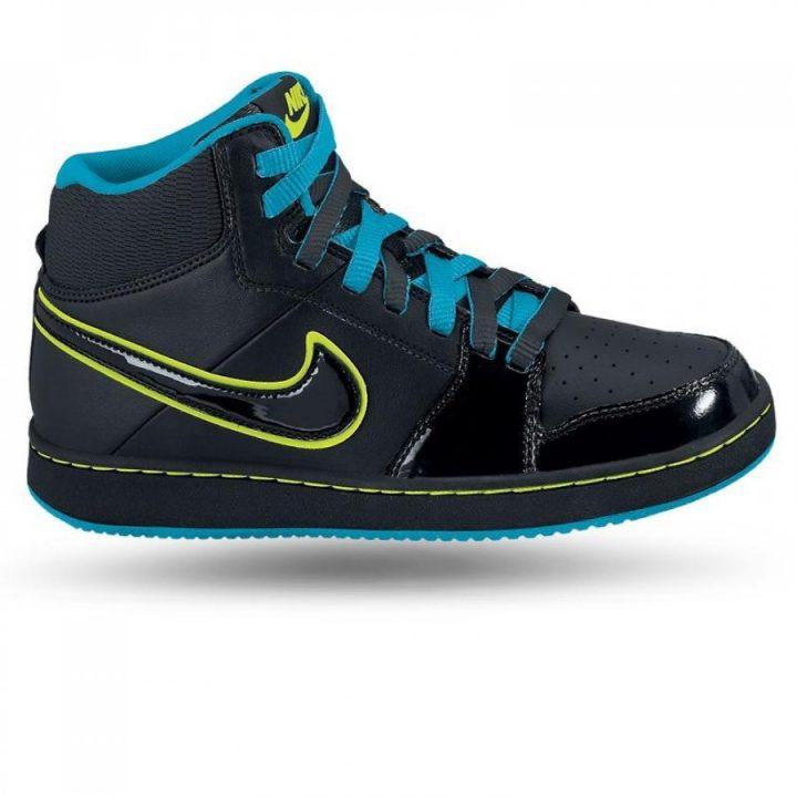 Nike Backboard II MID fekete utcai cipő