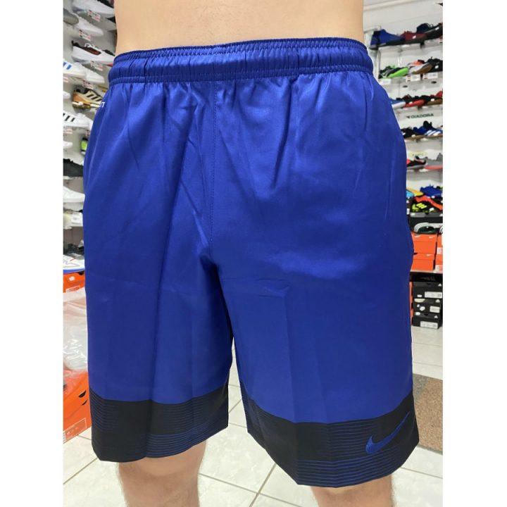Nike Dri-fit kék férfi rövidnadrág
