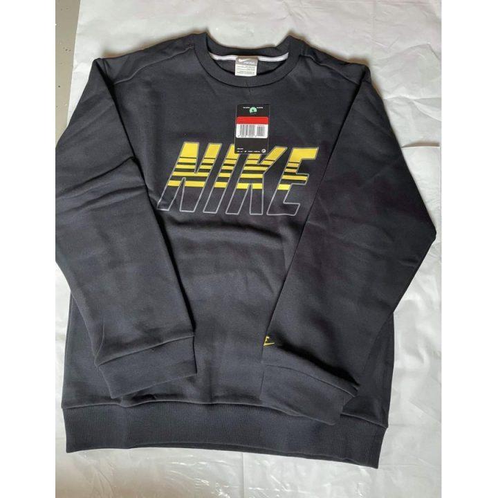 Nike fekete pulóver