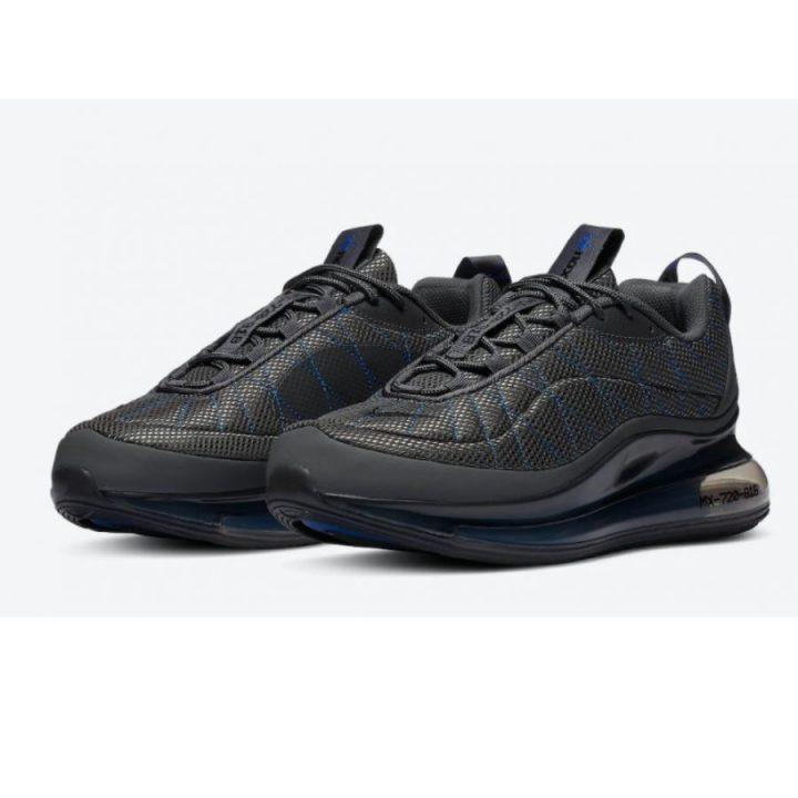 Nike MX-720-818 szürke női utcai cipő