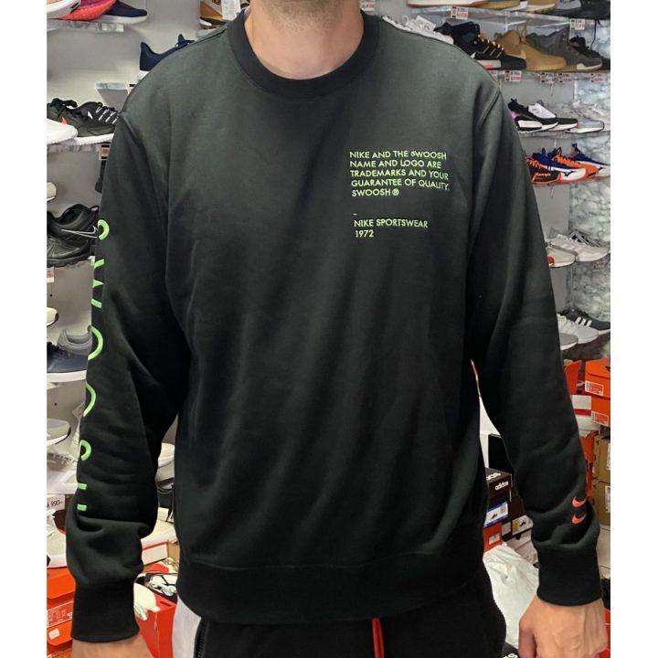 Nike Swoosh fekete férfi pulóver