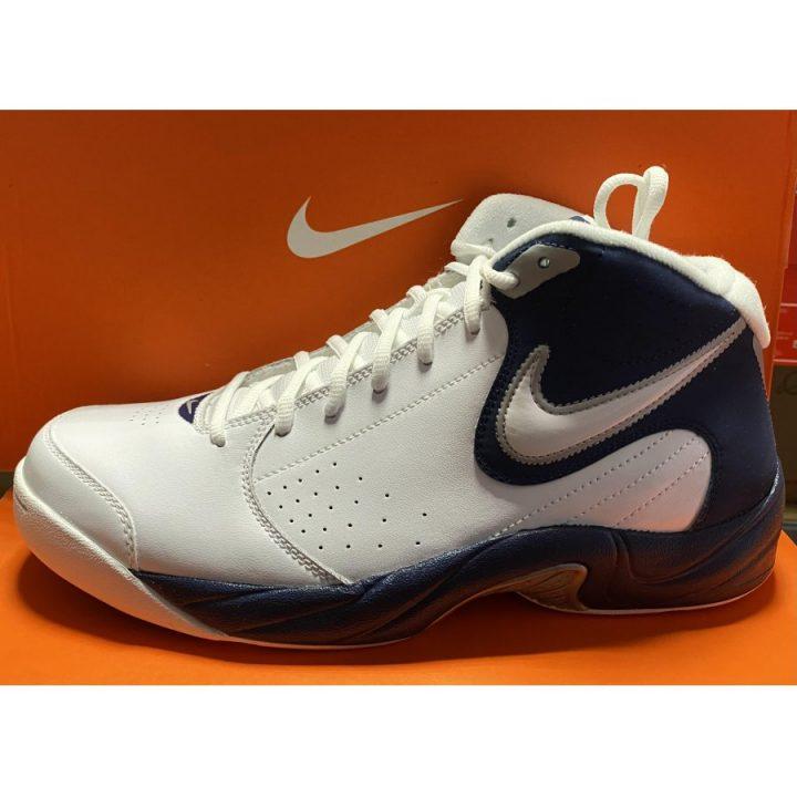 Nike The Overplay V fehér férfi kosárlabdacipő