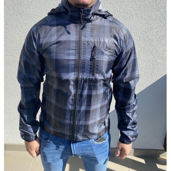 Nike több színű férfi dzseki