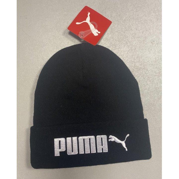 Puma fekete sapka