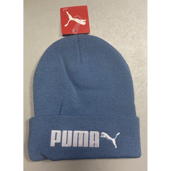 Puma kék sapka