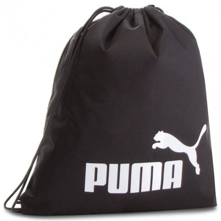 Puma Phase fekete tornazsák