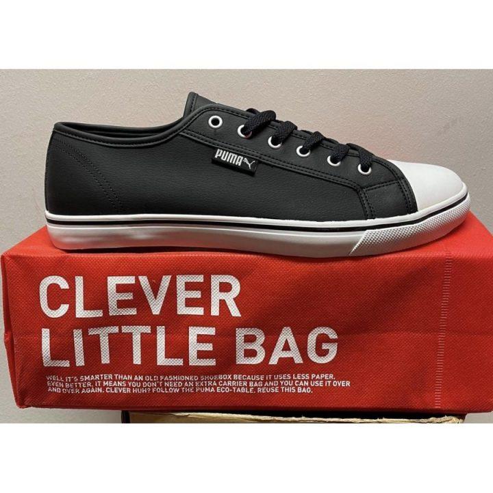 Puma Streetballer Low fekete férfi utcai cipő