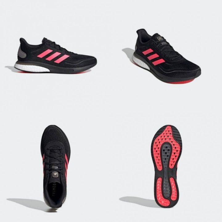 Adidas Supernova fekete férfi futócipő