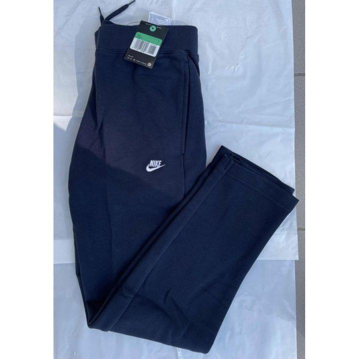 Nike kék fiú melegítőnadrág