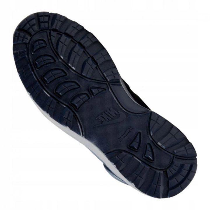 Nike Manoa LTR kék bakancs