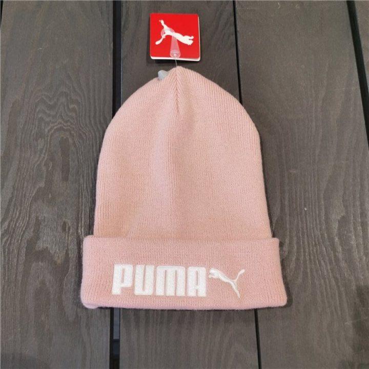 Puma rózsaszín női sapka